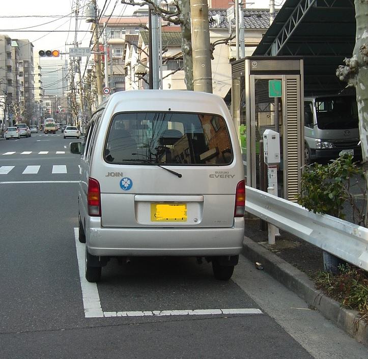 ストリート充電器