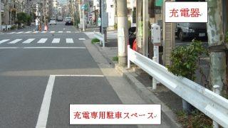 なぜ日本はEVの普及を急ぐべきなのか(その9)――急速充電器の迅速な整備がEV普及の鍵を握る