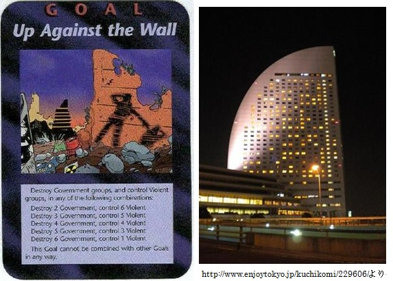 Illuminati Cards - Up Against the Wall