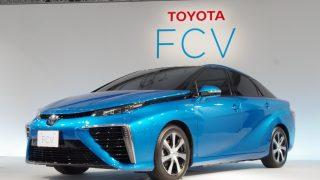 水素エネルギー社会は夢で終わる(その1)――燃料電池車への疑問