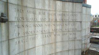 国連創設の真の目的が隠された「イザヤ・ウォール Isaiah Wall」
