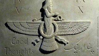 ゾロアスターの秘法が告げる近未来 Secret art of Zoroaster