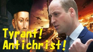 Nostradamus predicts the birth of King William! Moreover, will become a tyrant and antichrist, even kills Charles and Camilla!