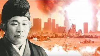 出口王仁三郎が戦後に語った最終予言