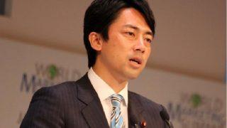なぜ世界支配層にとって小泉進次郎は理想の現地人リーダーなのか?